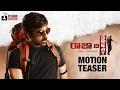 Raja The Great Movie MOTION TEASER | Ravi Teja | Raashi Khanna | Anil Ravipudi | Telugu Cinema