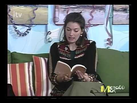 Αποτέλεσμα εικόνας για Η Κερασοβίτισσα μάνα: Από τα χρόνια της τουρκοκρατίας έως σήμερα