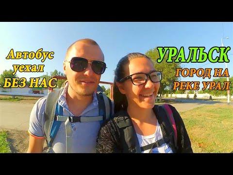 Из рук в руки Казахстан частные бесплатные объявления