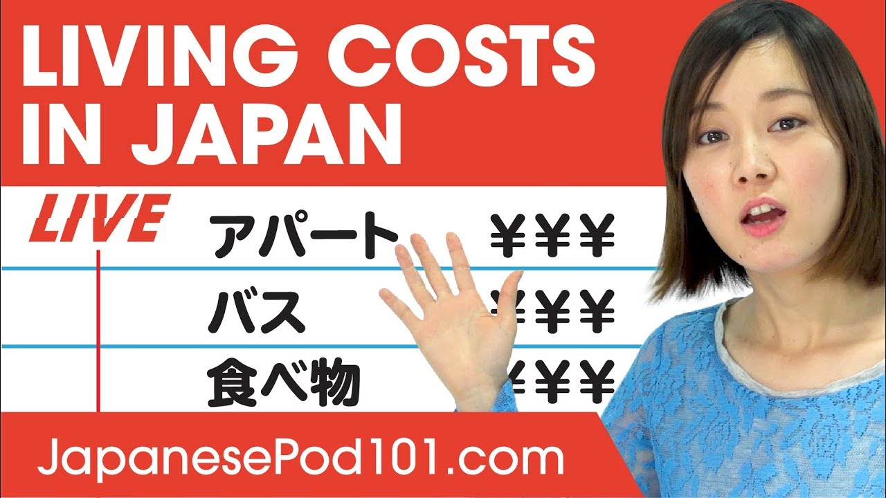 cost of living in japan how expensive is japanese everyday life youtube. Black Bedroom Furniture Sets. Home Design Ideas