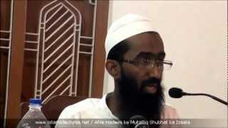 Ahle Hadees bhi taqleed karte hai | Abu Zaid Zameer