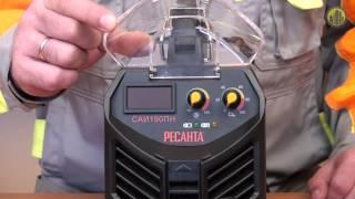 Cварочный инвертор РЕСАНТА САИ 190 ПН(Видеоролик демонстрирующий сварочный инвертор РЕСАНТА САИ 190 ПН. Для получения более подробной информации..., 2013-03-04T09:08:19.000Z)