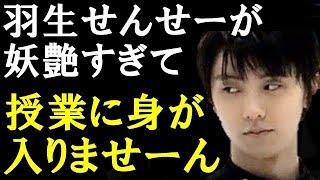 【羽生結弦】びっくり!子供の頃にインタビューで答えていた言葉が現実に。改めて今見ても可愛い「表現力も元々あったのね」#yuzuruhanyu 羽生結弦 検索動画 14