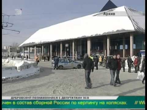 В ТК Синегорье вновь появится автовокзал
