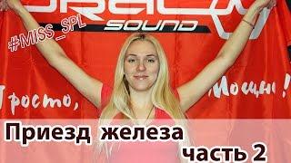Железо от Ural sound, часть 2.   #miss spl