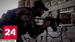 Оборона Дейр-эз-Зора. Эксклюзивные кадры из осажденного города