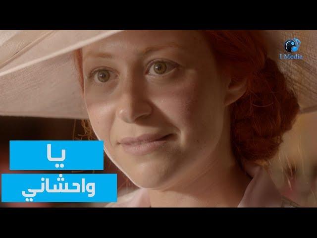 Ya Wahshany   لكل اللي عاوز يصالح حبيبتة - أسمعوا الأغنية دي - مصطفى الشعيبى -  يا وحشاني