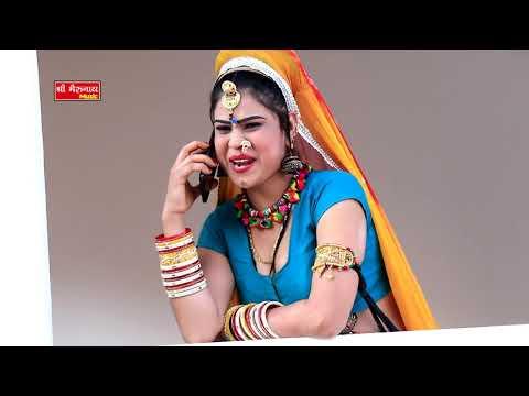 छोरी लाजवाब : ममता रंगीली का धमाकेदार सांग    Latest Rajasthani Song 2018
