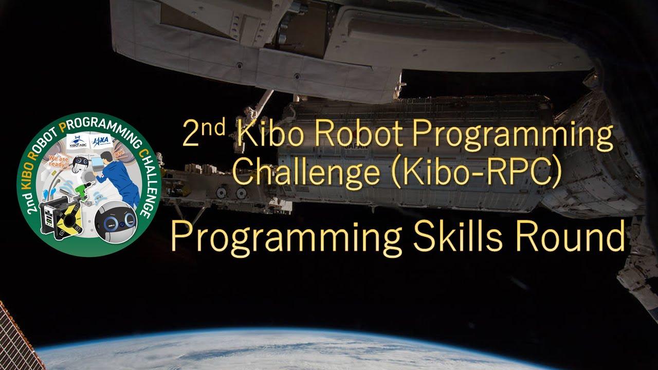 2nd Kibo Robot Programming Challenge (Kibo-RPC), Programming Skills Round