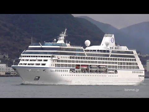 NAUTICA - Oceania Cruises cruise ship