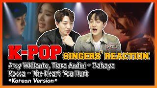 Download K-Pop singers' reaction Rossa - The Heart You Hurt, Arsy Widianto, Tiara Andini - Bahaya | EP17