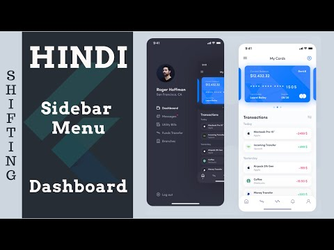(HINDI) Collapsible Sidebar and Navigation Drawer   Flutter UI