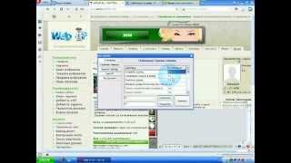 Видео-урок от Vadik -Как заработать деньги в интернете- N2