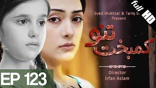 Kambakht Tanno - Episode 123 | Aplus | Top Pakistani Dramas