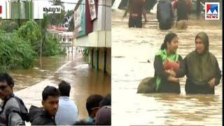 പെരിയാറിൽ ജലനിരപ്പ് അപകടനിലയിൽ ; ആലുവയിൽ വീടുകൾ വെള്ളത്തിൽ | Aluva flood