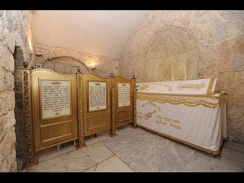 A visit to the tomb of King David (David's Tomb), Mount Zion, Jerusalem, Israel