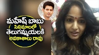 Actress Madhavi Latha  Controversial  Comments ...