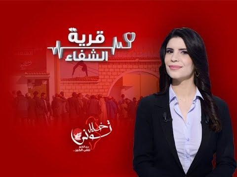 News Room du dimanche 01 Avril 2018