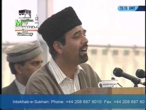 Urdu Naat - Zahur-e-Khairul Anbiya (saw) by Hadhrat Mirza Tahir Ahmad - Islam Ahmadiyya