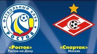 Ростов - Спартак Москва / РОССИЯ / Премьер-лига / Rostov - Spartak Moscow / 22.04.17