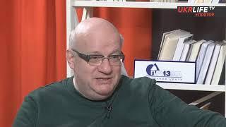 Ефір на UKRLIFE TV 01.03.2021