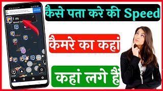 speed camera detector app | how to download speed camera detector app | radarbot app review | 2020 screenshot 5