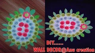 DIY : Paper Craft Ideas   Hanging Flower   Wall Decoration   Anu Creation New Tutorial