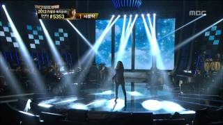 So Hyang - Dream, 소향 - 꿈, I Am a Singer2 20121118