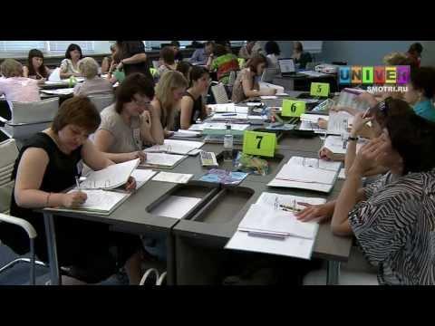 Дистанционное обучение в АКИПКРО