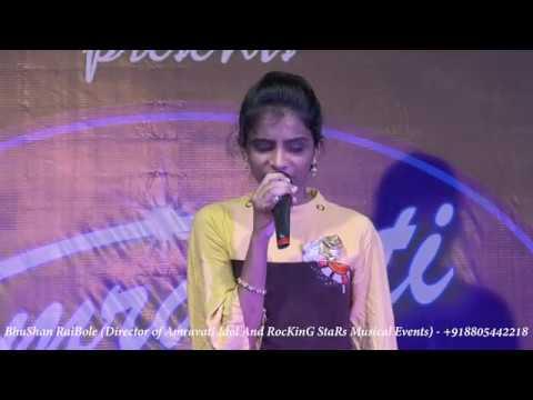 Amravati Idol 2019 Audition : Bhor Bhaye PanghatPar By Poonam Mapari