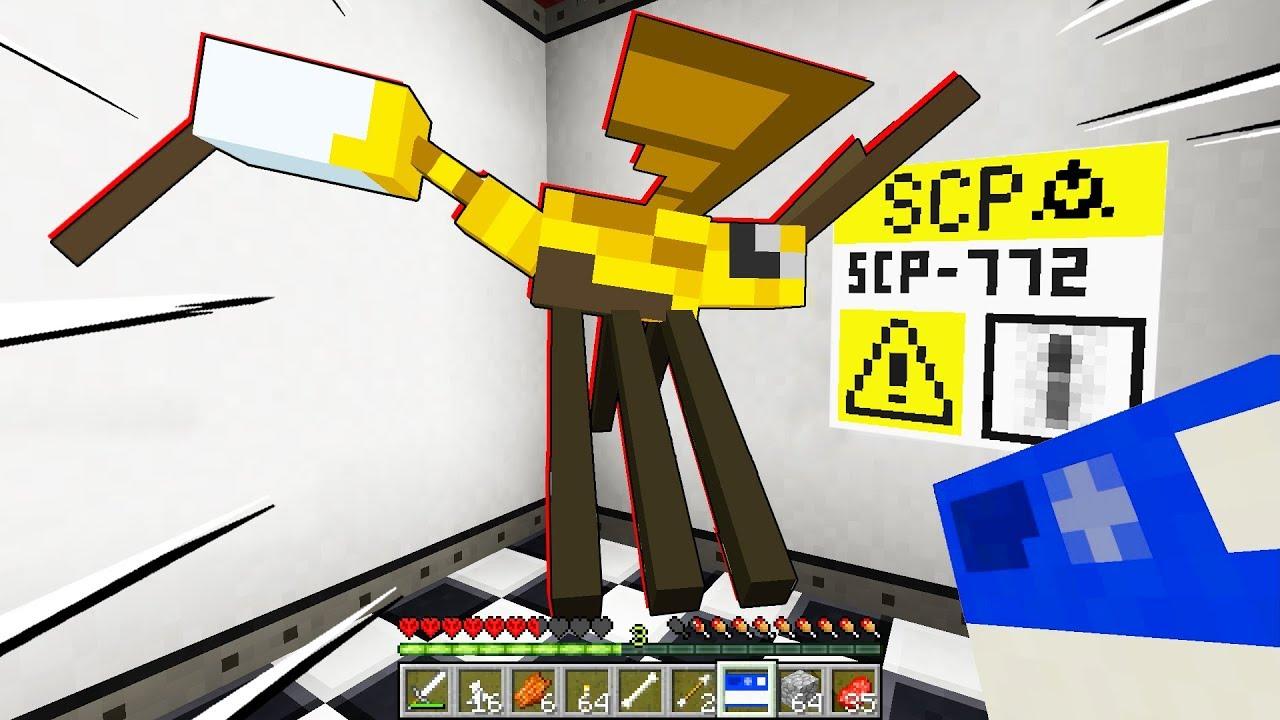 Download NON FARTI PUNGERE DA QUESTA VESPA!!! - Minecraft SCP 772