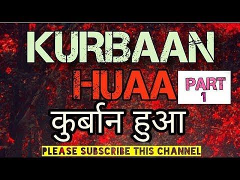 Kurbaan Hua || कुर्बान हुआ || ( Part-1) Preaching By Vikram Kumar Shalom