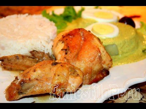 Pollo al horno pollo dorado asado 2014 youtube - Como cocinar pollo al horno ...