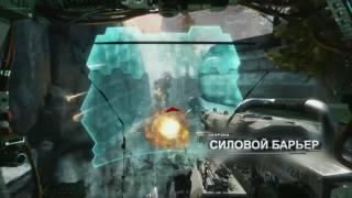 Titanfall 2 — титан Тон
