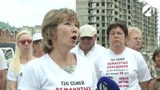 У проблемы обманутых дольщиков из Астрахани есть решение