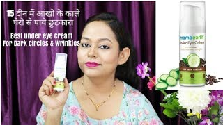 Mamaearth Natural Under Eye Cream for Dark Circles & Wrinkles || Full Review & Demo