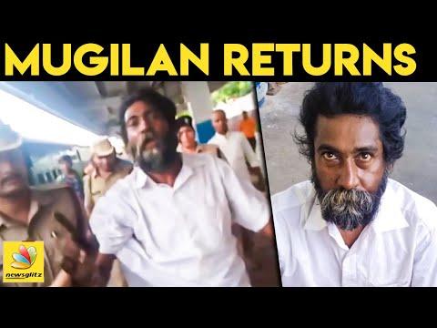 தமிழர் போராட்டம் ஓயாது : Activist Mugilan spotted in Tirupati | Sterlite Protest