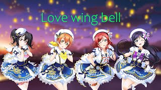 Thank you for listening to our cover of Love wing bell !! ❉Credits❉ ========= GhostKohai Morticia: https://twitter.com/ventibongwater?s=09 PhiPhi: ...