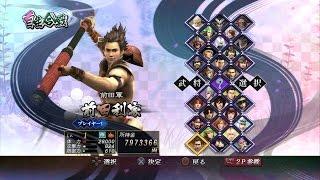 Sengoku Basara 3 Utage Toshiie Maeda Gameplay 60fps