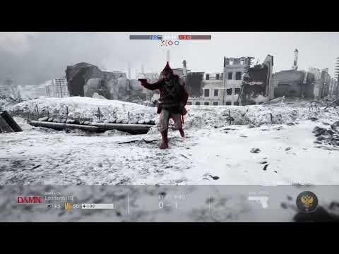 Battlefield 1™ - Carycyn