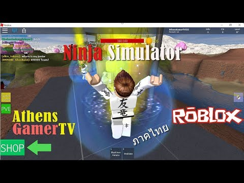 Ninja Simulator Roblox (Thai) ภาคไทย AthensGamerTV by Athens Thanakrit