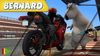 Bernard Bear | Zusammenstellung von Folgen | Motorrad fahren