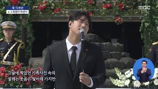 제 72주년 4.3 희생자 추념식 추모 공연 SG 워너비 김진호