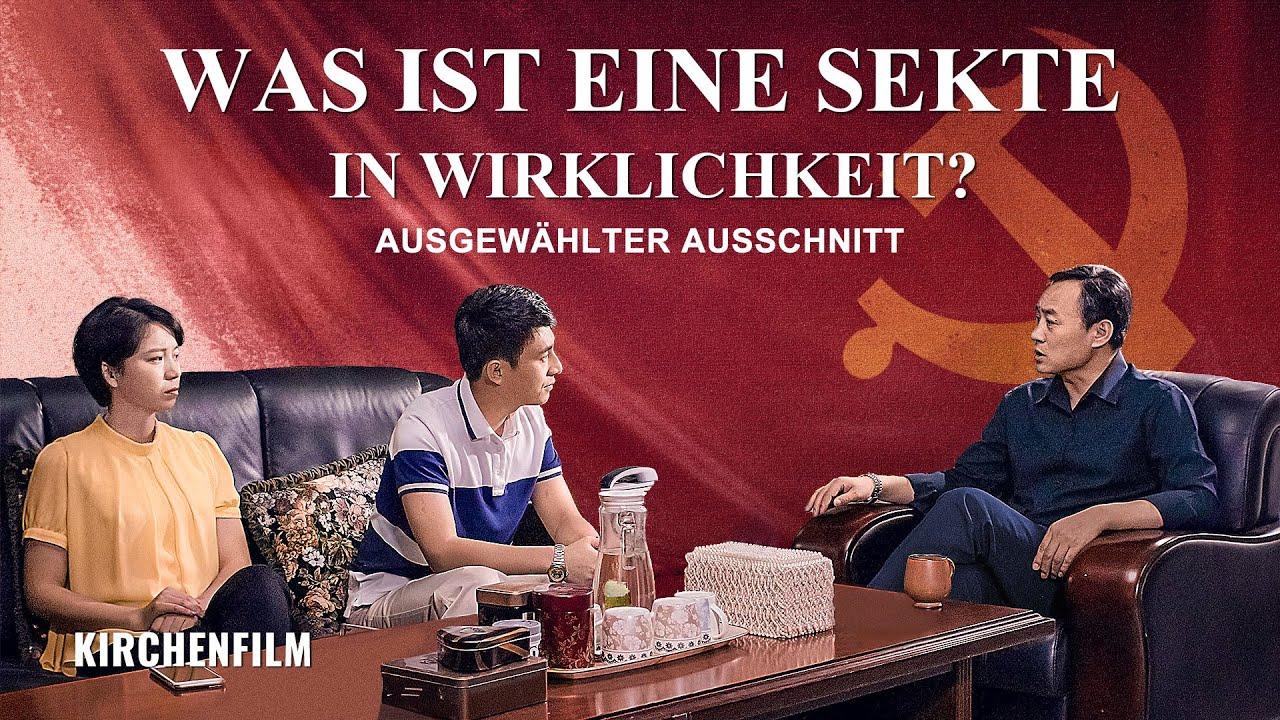 Christlicher Film | Rote Umerziehung Zuhause Clip 1 – Debatte: Was ist eine Sekte in Wirklichkeit?