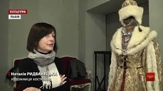 У львівській Галереї сценографії показують театральні костюми і декорації черкаських художників