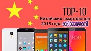 Топ 10 лучших китайских смартфонов до 150$!(, 2015-12-26T19:51:09.000Z)