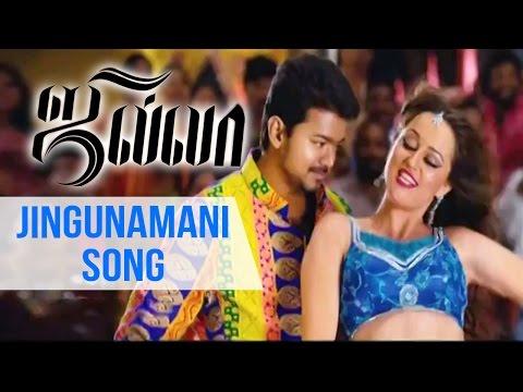 Jingunamani Song - Jilla Tamil Songs   Vijay   Mohanlal   Kajal Aggarwal   Imman  Sunidhi Chauhan
