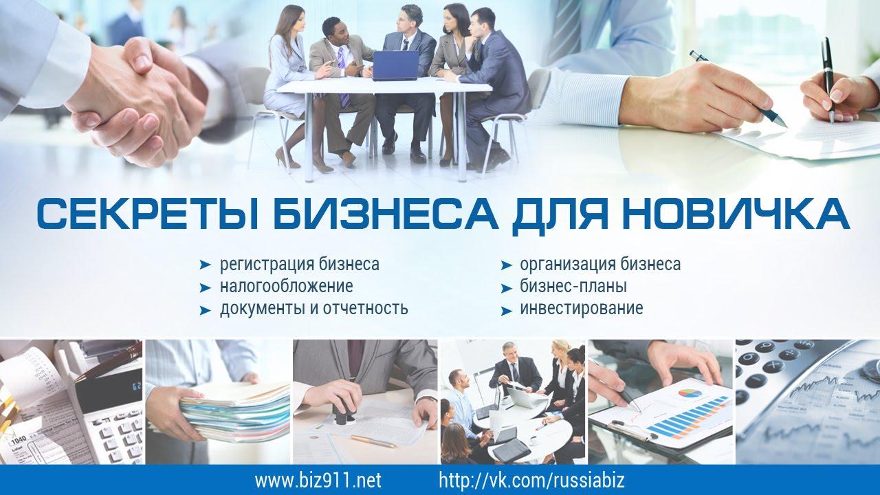 Интернет магазин производство налогообложение 2017