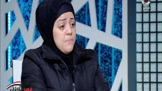 مصر فى القلب | والدة الطفلة