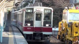 千葉日本大学第一高等学校 第8回全国高等学校鉄道模型コンテスト2016